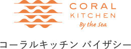 CORAL KITCHEN by the sea